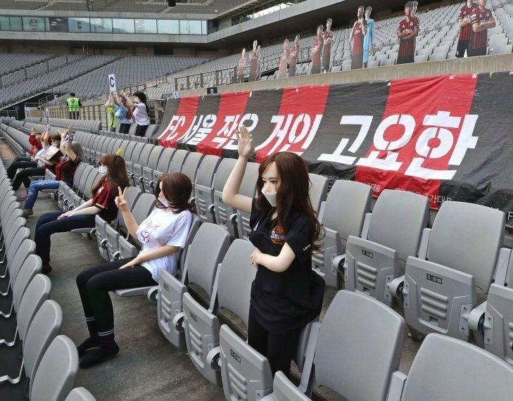 Les sex dolls du FC Seoul.